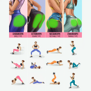 Make Your Booty Perkier with Effective Workout