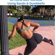 At Home Butt Workout